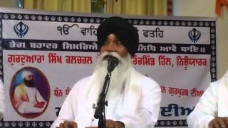 Bhai Surinder Singh Jodhpuri - Maerae Har Jeeo Ssabh Ko Thaerai Vas