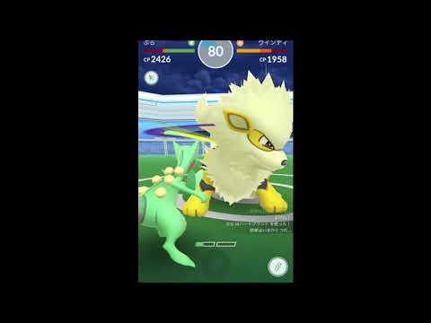 【ポケモンGO】ハードプラントジュカインが強い!Pokemon Go gym battle thumbnail