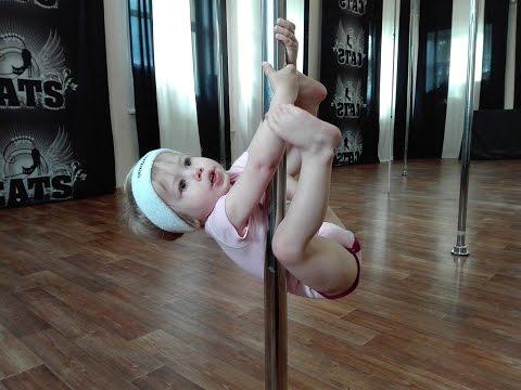 Танцы для детей Pole dance для малышей - 2 годика