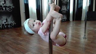Танцы для детей! Pole dance для малышей - 2 годика!