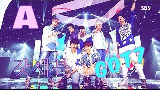 Got7 갓세븐 - A (Stage Mix/Compilation)