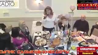 Анекдоты от сулика Садыкова