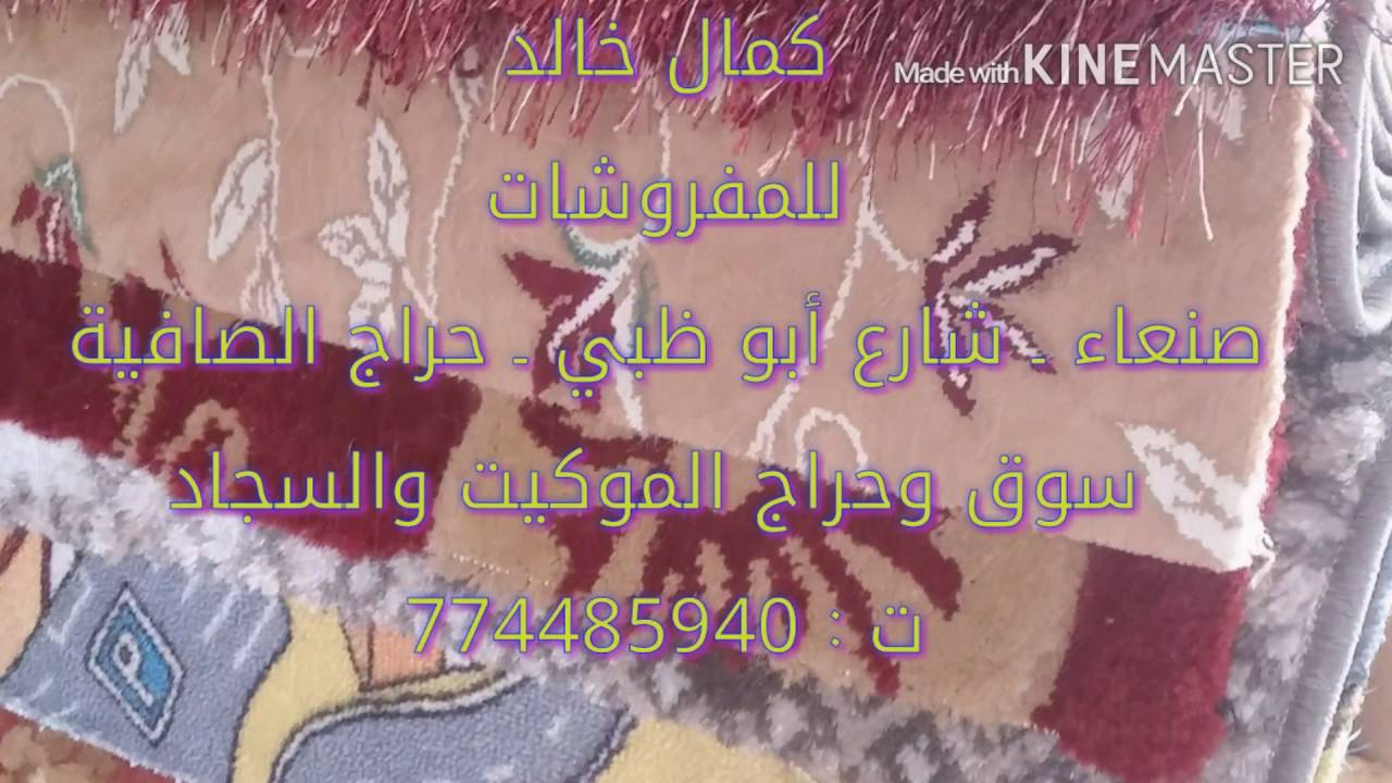 حراج صنعاء