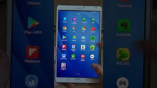 삼성 갤럭시탭S 2014 사양 제품 설명문