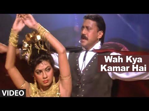 Wah Kya Kamar Hai [Full Song] | Vardi | Jackie Shroff
