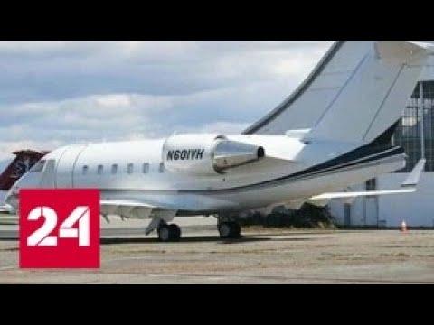 В авиакатастрофе в Мексике погибли 13 человек - Россия 24