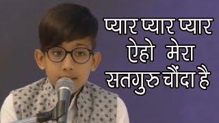 प्यार प्यार प्यार  ऐहो मेरा सतगुरु चौंदा  है | Song By Sandeesh Sharma From Italy 70th Sant Samagam