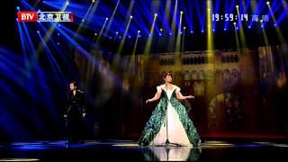 2013-02-11 朱桦费翔-歌声魅影 The Phantom Of The Opera Kris Phillips Zhu Hua Feixiang
