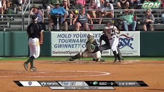 2018 NAIA Softball Opening Round Day 2 Highlights