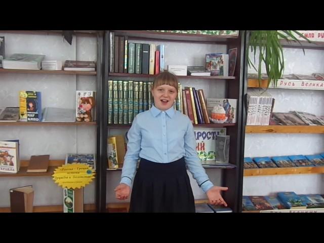 Изображение предпросмотра прочтения – АнгелинаБаранова читает произведение «Няне» А.С.Пушкина