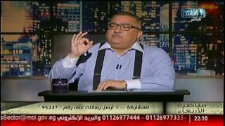 مع ابراهيم عيسى | مصر بين نظرية المؤامرة والاستقرار الهش