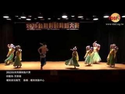 Indian dance Woh Kisna Hai蝶舞印度寶萊塢演出-愛情魔咒