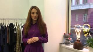 Шоу рум женской одежды украинских дизайнеров Патіо.Видеознакомство