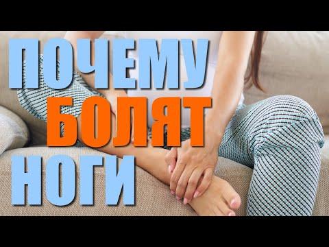 Боль, судороги в ногах при беременности. Что стоит знать о боли и как с ней бороться