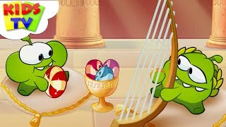 Ancient Greece | Om Nom Cartoons | Episode 16 | Stories For Kids | Kids Tv