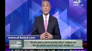 بالفيديو.. أحمد موسى: لا نلتفت إلى المعارك الجانبية.. وهدفنا صالح مصر أولاً