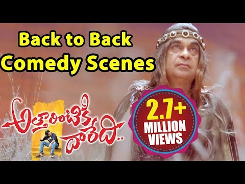 Attarintiki Daredi Comedy Scenes || Back to Back All Comedy
