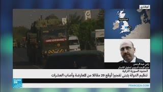 قوات النظام السوري تسيطر على مواقع إستراتيجية في أحد أحياء حلب