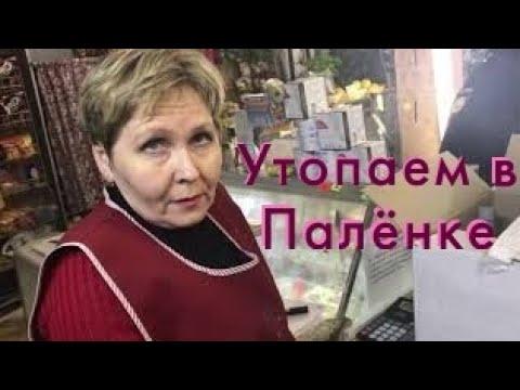 Ревда опять Утопает в палёнке а Дегтярск не отстаёт