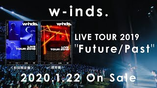 "DVD/Blu-ray「w-inds. LIVE TOUR 2019 ""Future/Past""」[TRAILER]"
