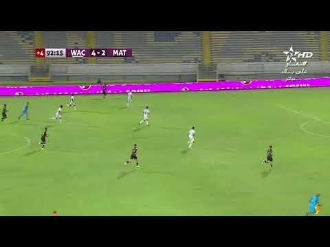 🔴 بث مباشر لمواجهة   #الوداد_الرياضي ضد #المغرب_التطواني .