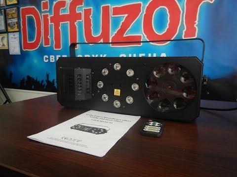 Световой LED прибор New Light VS-86 Diffuzor.com.ua