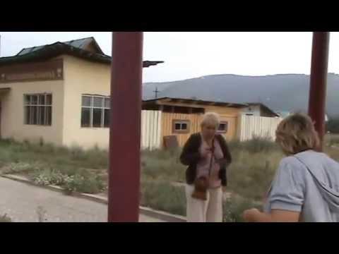 Работа на Байкале подбор персонала вакансии в области