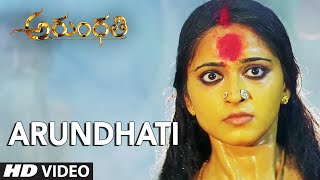 Arundhati Movie Songs | Antha Dheeksha Pooninavamma video Song | Anushka Shetty, Sonu Sood