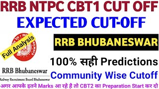RRB BHUBANESWAR ZONE EXPECTED CUTOFF |CBT1 में RAW MARKS कितने होने चाहिए,NTPC cbt1 EXPECTED CUTOFF