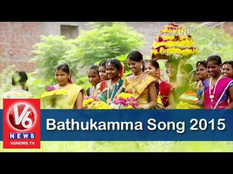V6 Bathukamma Song 2015 (Mix) {DJ Raj & DJ Ganesh Rockzz} 8522862242.mp3