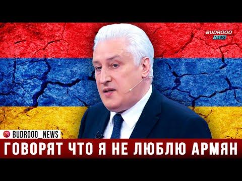 В личку мне пишут армяне - говорят что я не люблю армян, что я армянофоб.