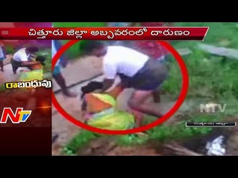 Man Brutally Attacks Sister In law | Chittoor District | NTV