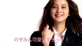 佐々木希 声まで可愛いすぎっ!!-洋服の青山- 月額36万円レポート: ...