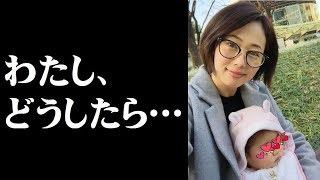 井上和香さんが自身のInstagramで娘との関係がうまくいってない事を暴露...