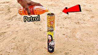 Petrol Inside In Sky Shot Experiment || Petrol vs Sky Shot || Experiment King