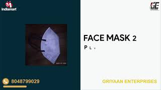 Face Mask Face Shield Manufacturer