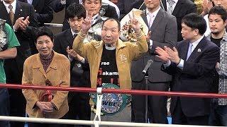 袴田巌さんに名誉チャンピオンベルトを贈呈