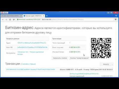 Bitcoin Private Key Hacker, Scanner, Scan