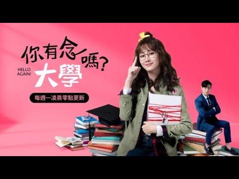 Hello Again! M/V [ Eng/Pin ] Chinese Mandarin Love Song + Drama Trailer | Amber An + Bruce Hung