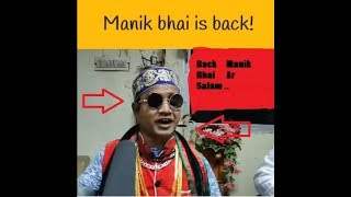 Manik Bhai Ar Salam Nin,Nouka Markai Vot Din