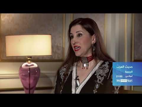 أستاذ كرسي اللغة العربية في جامعة زايد هنادا تامير في حديث العرب  - 15:00-2020 / 3 / 25