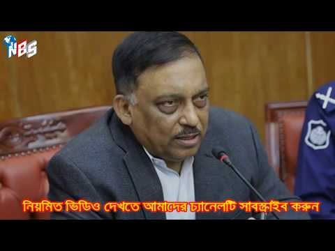 Today Bangla News 24 June 2019 | 24-6-2019 BD News Today | Latest Bengali News | Bangla Latest News