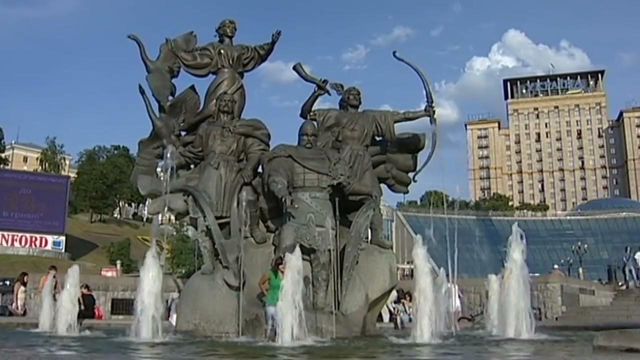 Kiev (Ukraine) Vacation Travel Video Guide