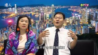 林依麗&孫柏文:為什麼今時今日會有贏在射精前的現象(全集)