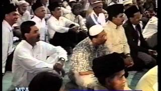 Urdu Khutba Juma on July 5, 1996 by Hazrat Mirza Tahir Ahmad at USA