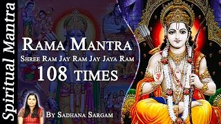 Shree Ram Jay Ram Jay Jaya Ram By Sadhana Sargam - Shree Rama Mantra 108 Times ( Full Songs )