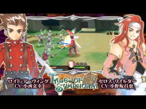 PSP「テイルズ オブ ザ ヒーロー...