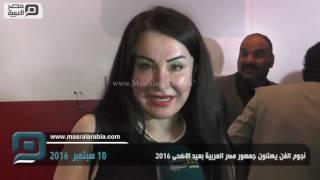 بالفيديو| نجوم يهنئون جمهور مصر العربية بعيد الأضحى