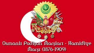 Osmanlı Padişah Marşları -Hamidiye Marşı (1876-1909) - Imperial Anthem of Ottoman Empire.