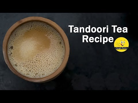 Tandoori tea Recipe│Winter special tea│Milk Tea Recipe by Hangla ranna